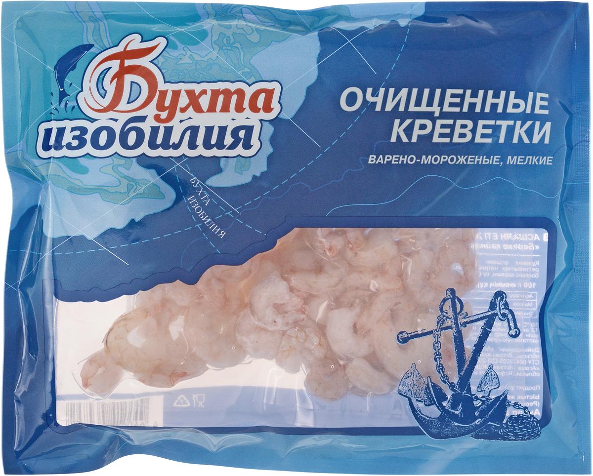 Бухта Изобилия Очищенные Креветки 200/300, варено-мороженые, 200 г
