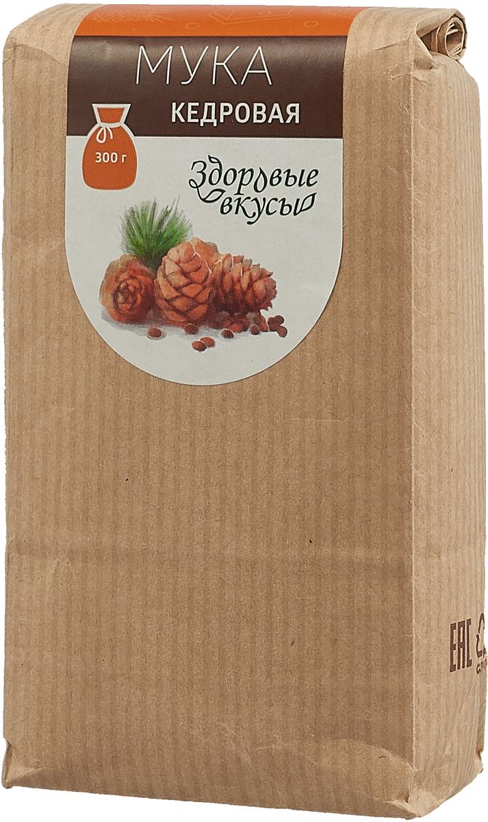 Здоровые вкусы мука кедровая, 300 г смеси для напитков алтайфлора каменное масло здоровые суставы 24 гр