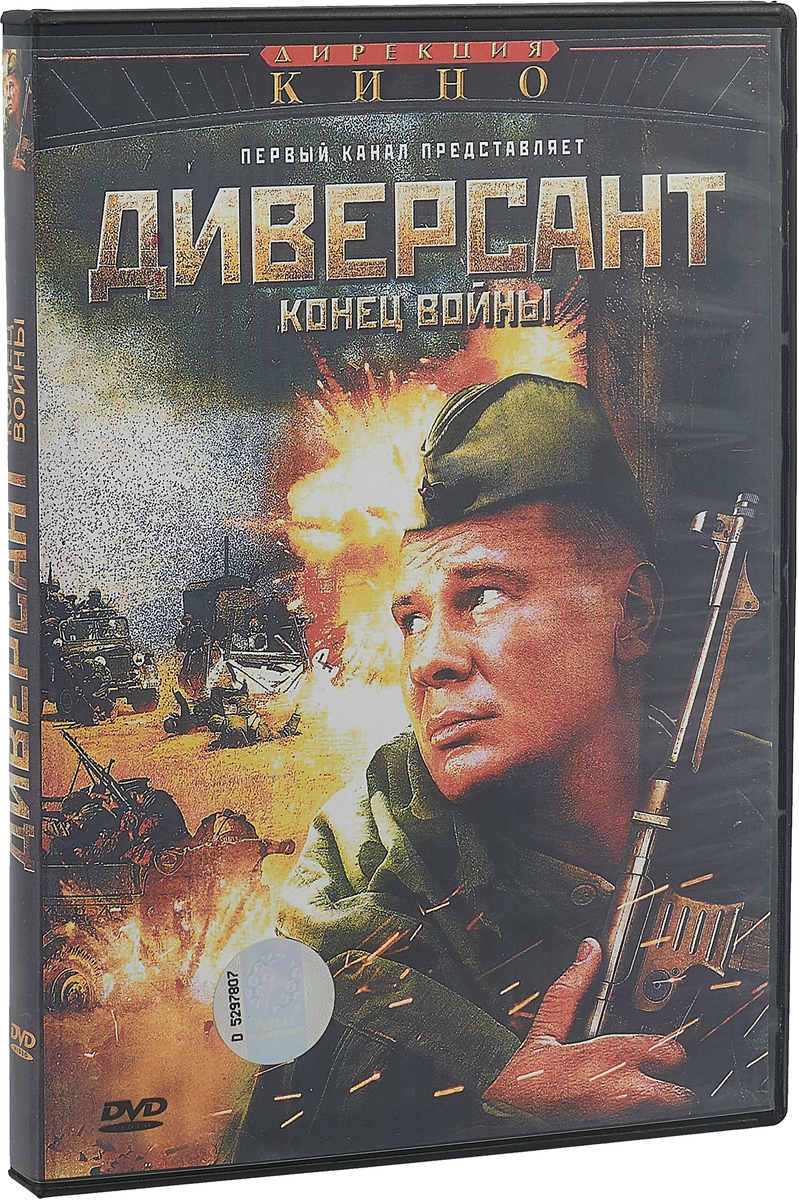 Владислав Галкин  (