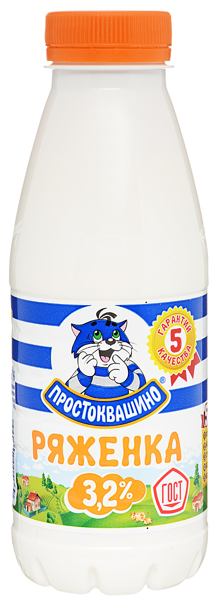 Простоквашино Ряженка 3,2%, 430 г простоквашино ряженка 3 2% 430 г