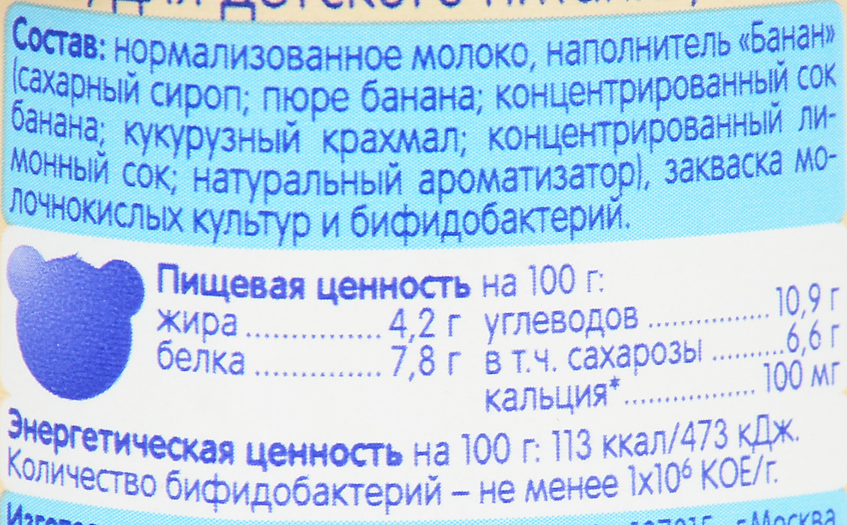 Тема Биотворог Банан 4,2%, 100 г Тема