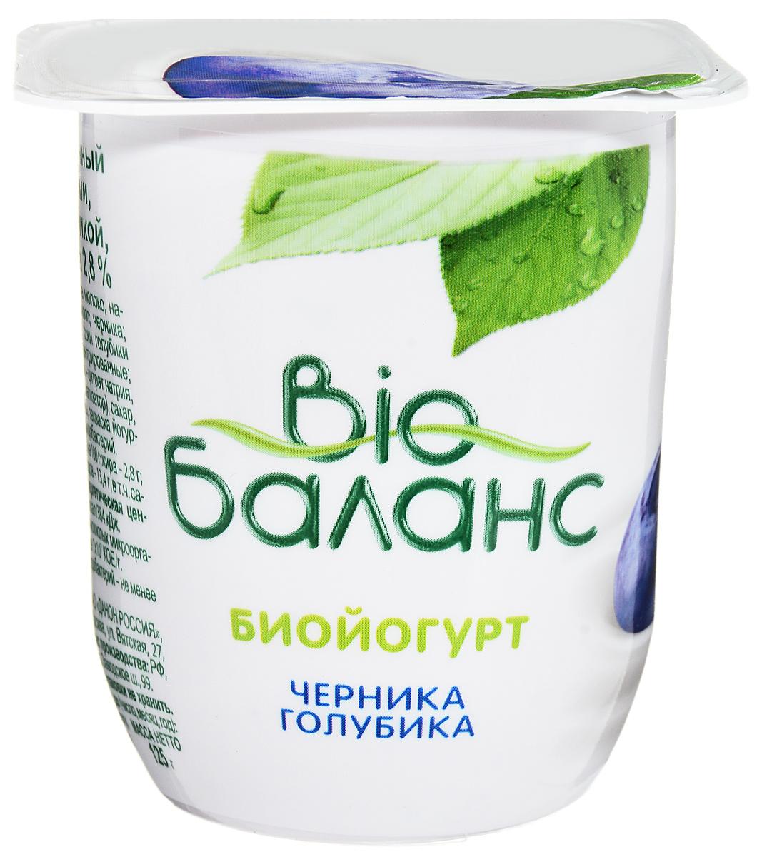 Био-Баланс Биойогурт густой обогащенный Черника голубика 2,8%, 125 г био баланс биойогурт злаки 1 5% 330 г