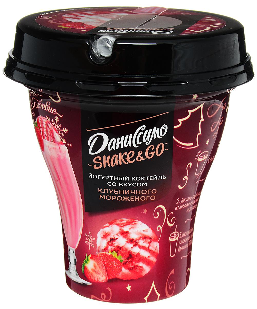 Даниссимо Йогуртный коктейль Клубничное мороженое 5,2%, 260 г122043Коктейль йогуртный Даниссимо Shake&Go Клубничное Мороженое 5.2% - это особенноекисломолочное лакомство в оригинальной упаковке! Легкий коктейль из питьевого йогурта назакваске, с чудесным сливочно-клубничным вкусом и ароматом, расфасован в стильныйстаканчик.Уважаемые клиенты! Обращаем ваше внимание на то, что упаковка может иметь несколько видов дизайна.Поставка осуществляется в зависимости от наличия на складе.