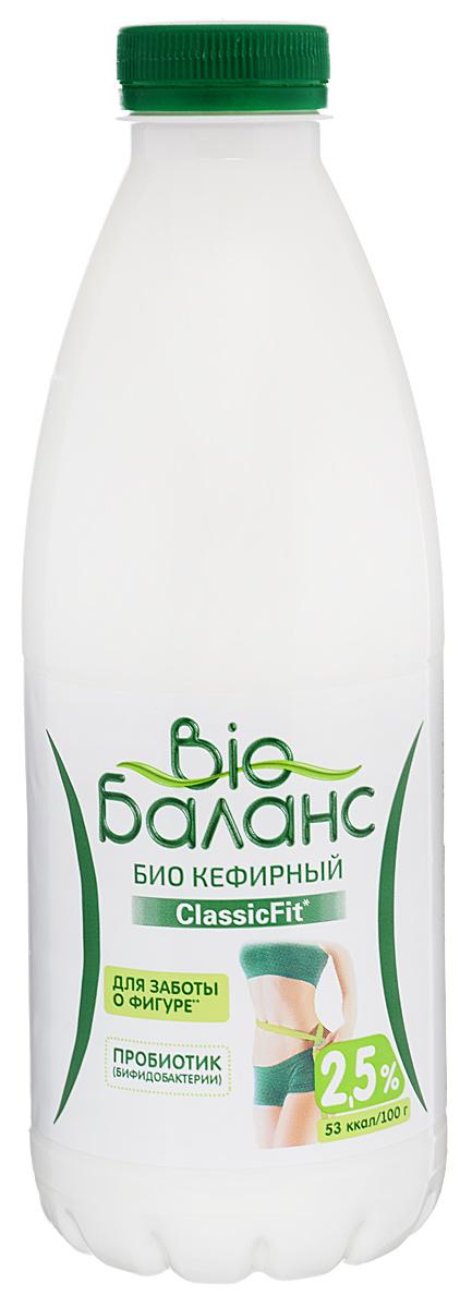 Био-Баланс Биопродукт кисломолочный кефирный, обогащенный 2,5%, 930 г коробка для кружек printio нежные розы