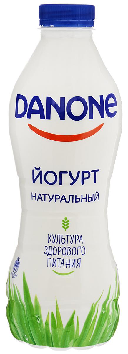 Danone Йогурт питьевой 2,5%, 850 г danone биойогурт густой термостатный 4