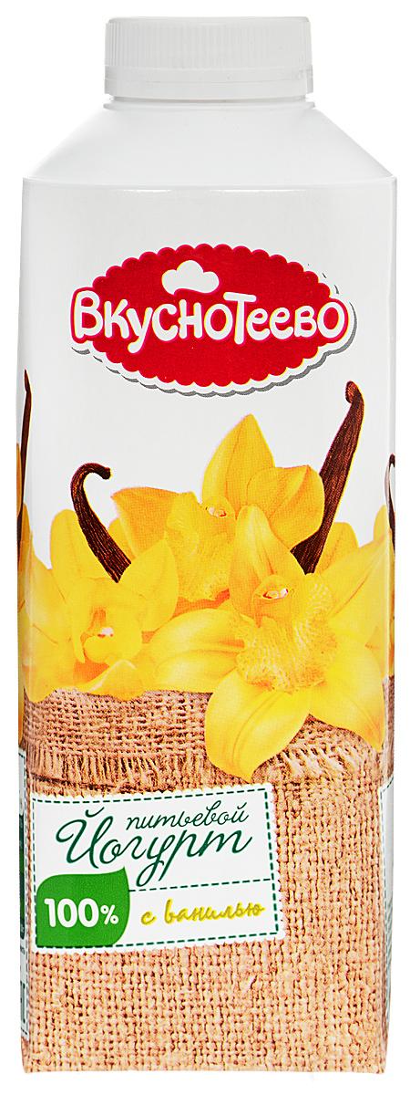 Вкуснотеево Йогурт с ванилью, питьевой 1,5%, 750 г растишка йогурт питьевой яблоко 1 6% 4 шт по 90 г