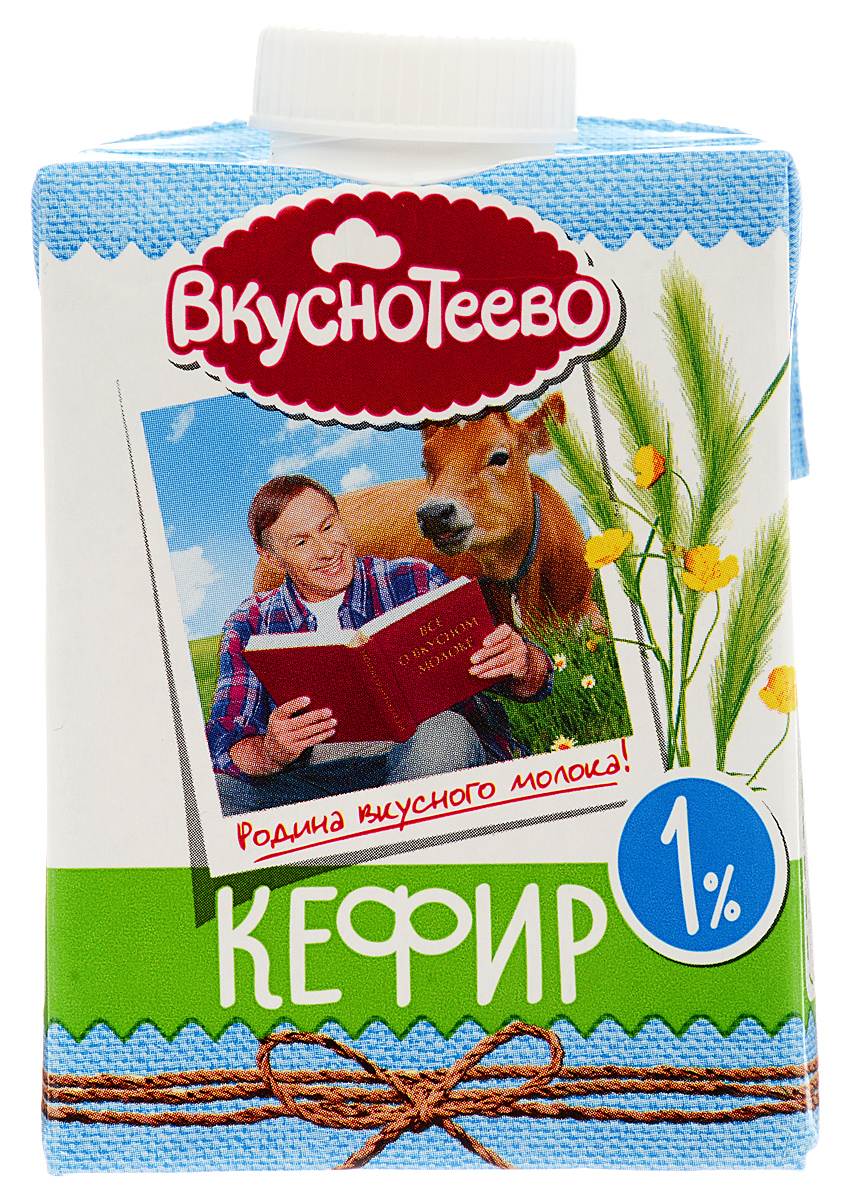 Вкуснотеево Кефир 1%, 500 г село зеленое кефир 2 5% 930 г
