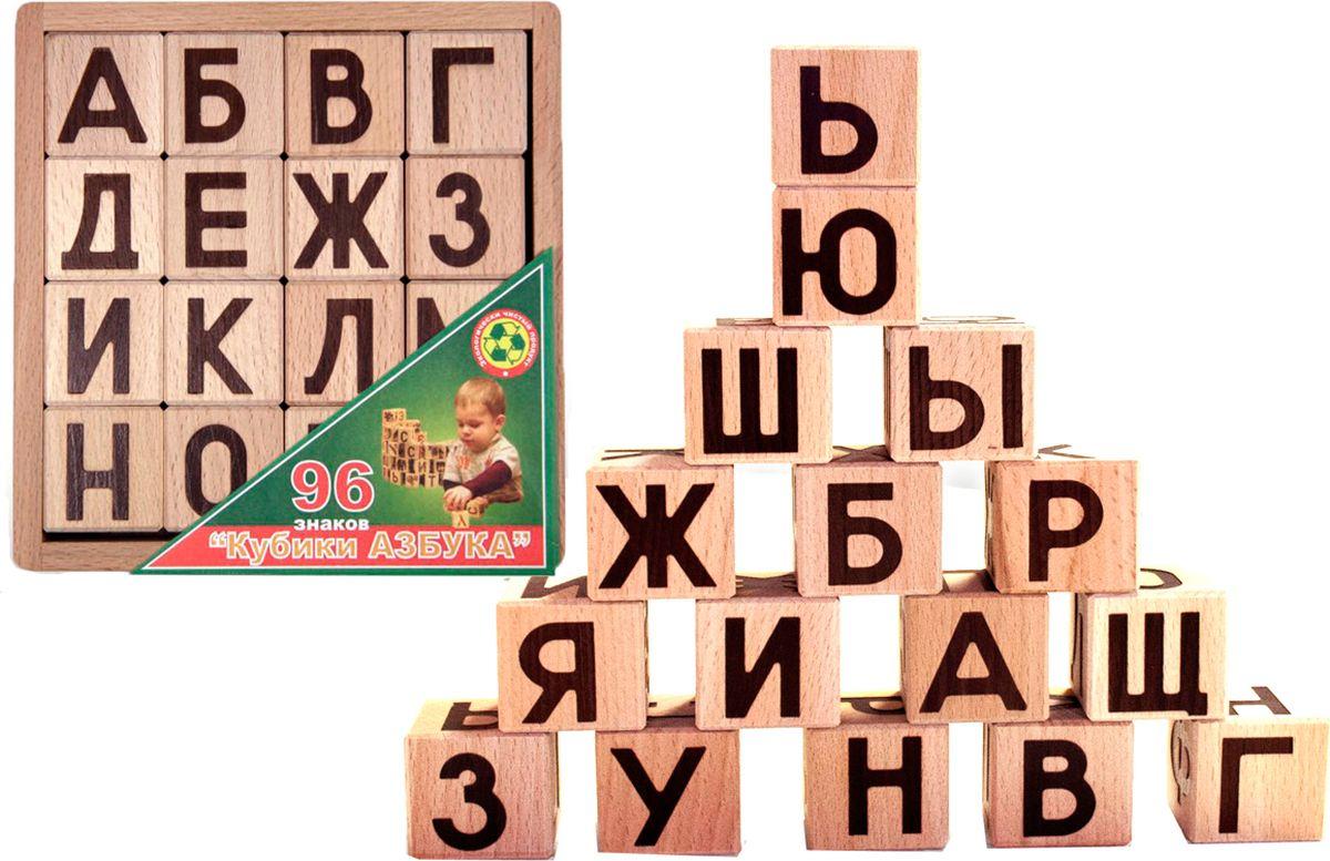 Престиж-Игрушка Кубики-азбука 16 шт игрушка кубики