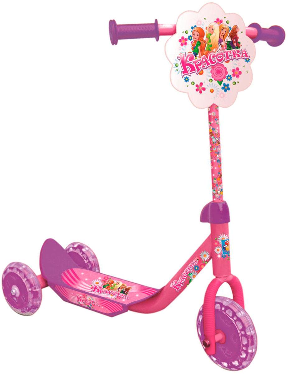 1TOY Самокат детский трехколесный Красотка цвет розовый, Solmar Pte Ltd