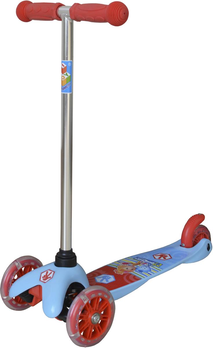 Самокат детский трехколесный 1 Toy Фиксики, со светящимися колесами, цвет: голубой. Т58463