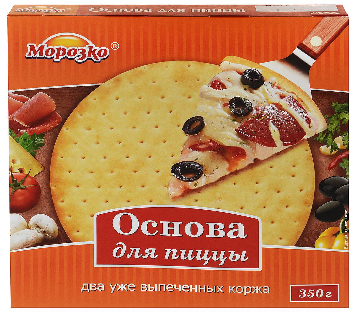 Морозко Основа для пиццы, 350 г основа для пиццы замороженная оптом