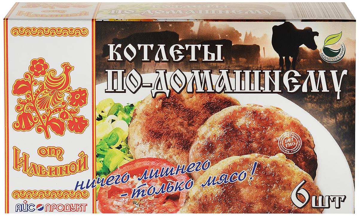 """От Ильиной Котлеты """"По-домашнему"""", 450 г"""