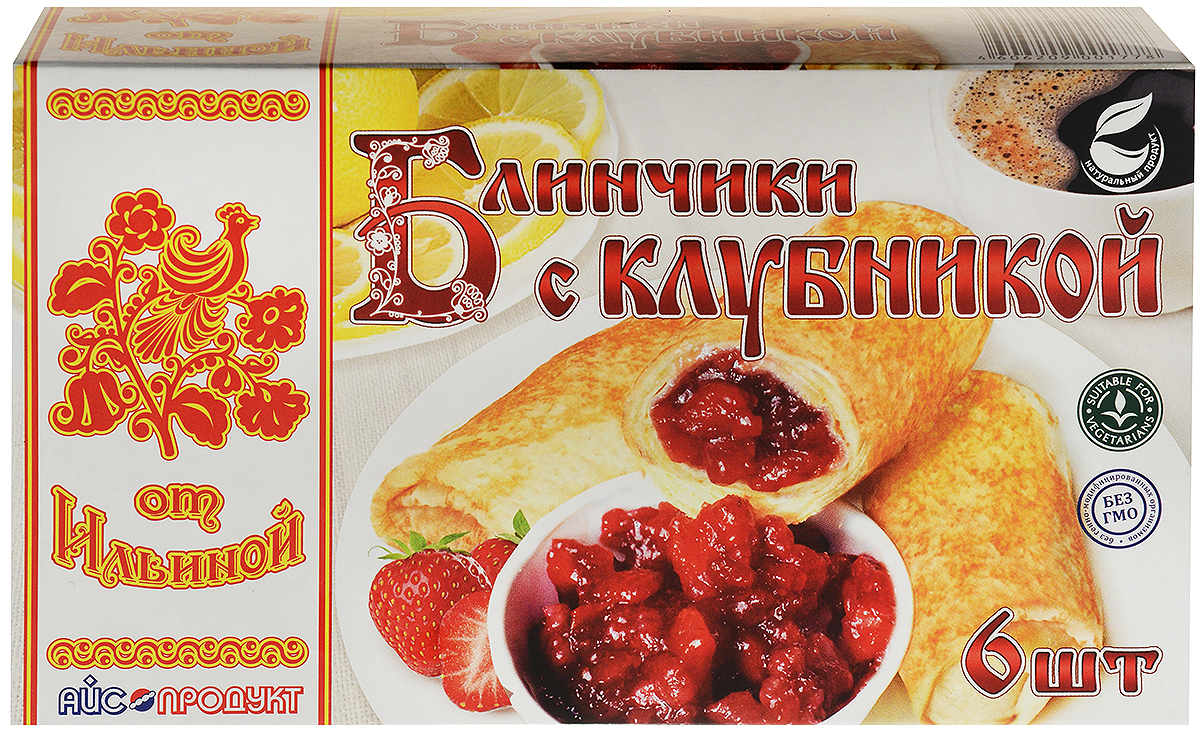 От Ильиной Блинчики с клубникой, 450 г