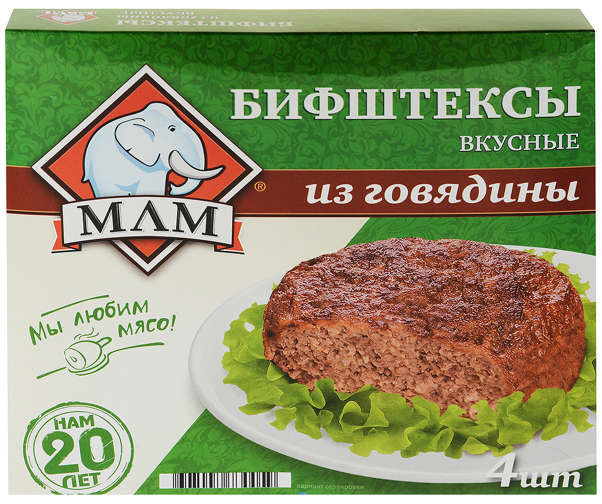 МЛМ Бифштексы Вкусные из говядины, 335 г