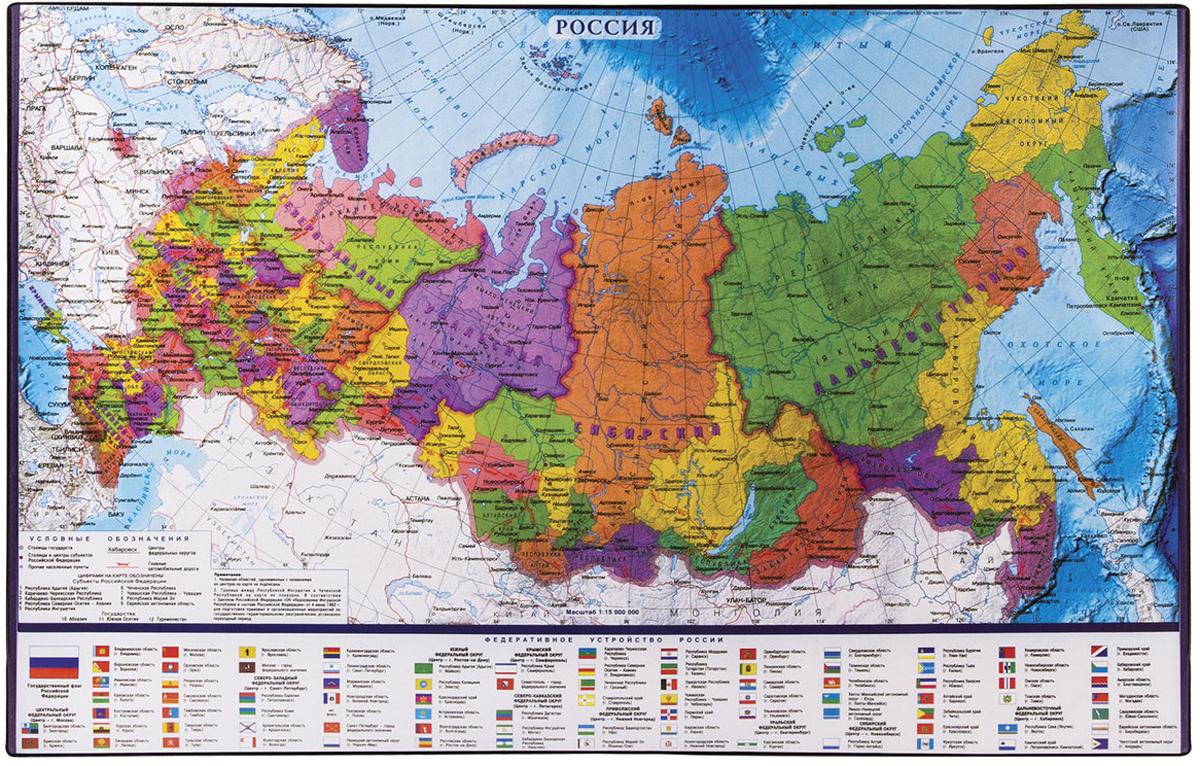 Настольное покрытие для письма обеспечивает защиту стола от повреждений и повышает комфорт при письме, а также позволяет всегда иметь под рукой карту Российской Федерации.
