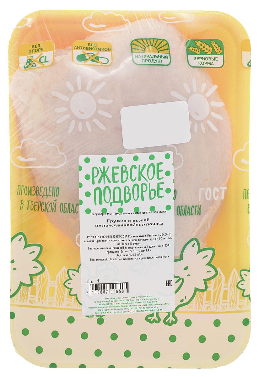 Ржевское Подворье Грудка цыпленка бройлера, 0,7 кг31100031300_2гарантия качества, без антибиотиков.