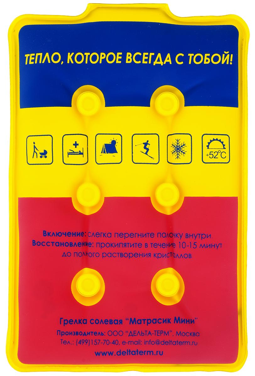 Грелка солевая Дельтатерм Матрасик мини, цвет: голубой, желтый, розовый массажер дельтатерм дельфин цвет оранжевый