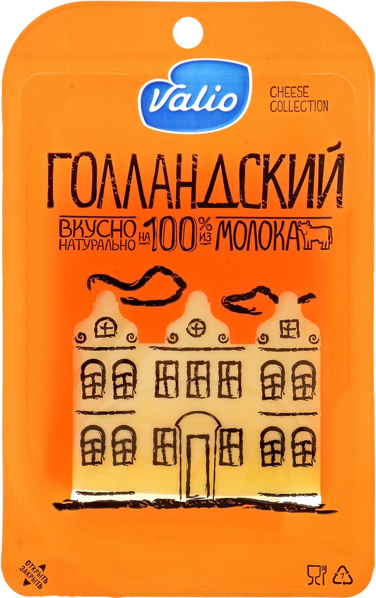 Valio Сыр Голландский, 45%, 140 г valio сыр российский 50