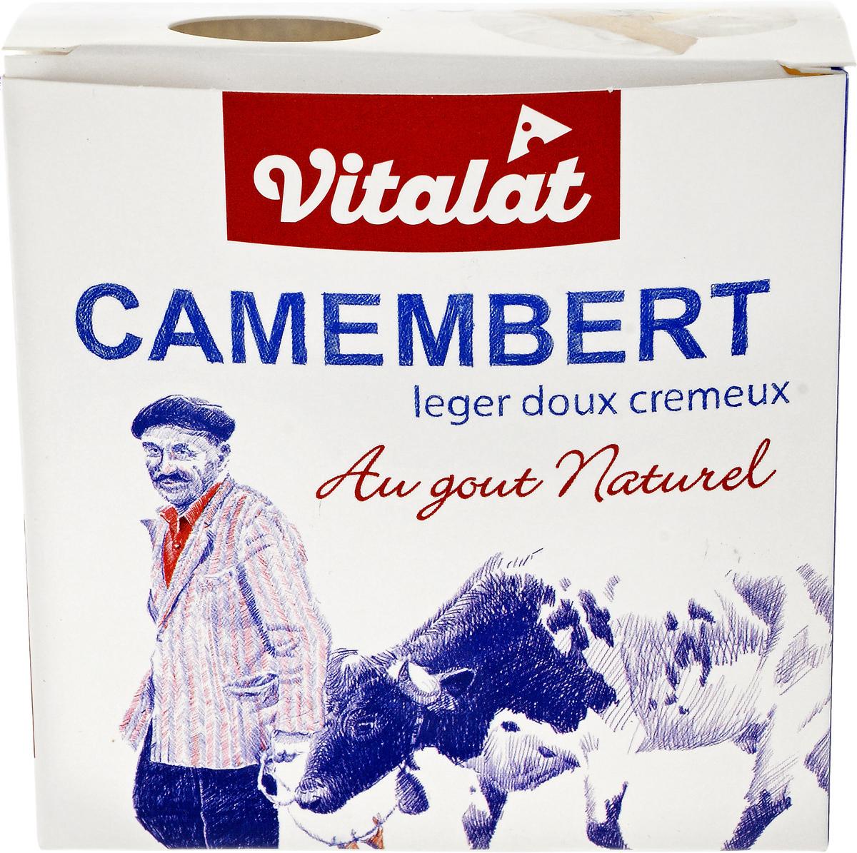 где купить Vitalat Сыр Камамбер, 45%, 125 г по лучшей цене