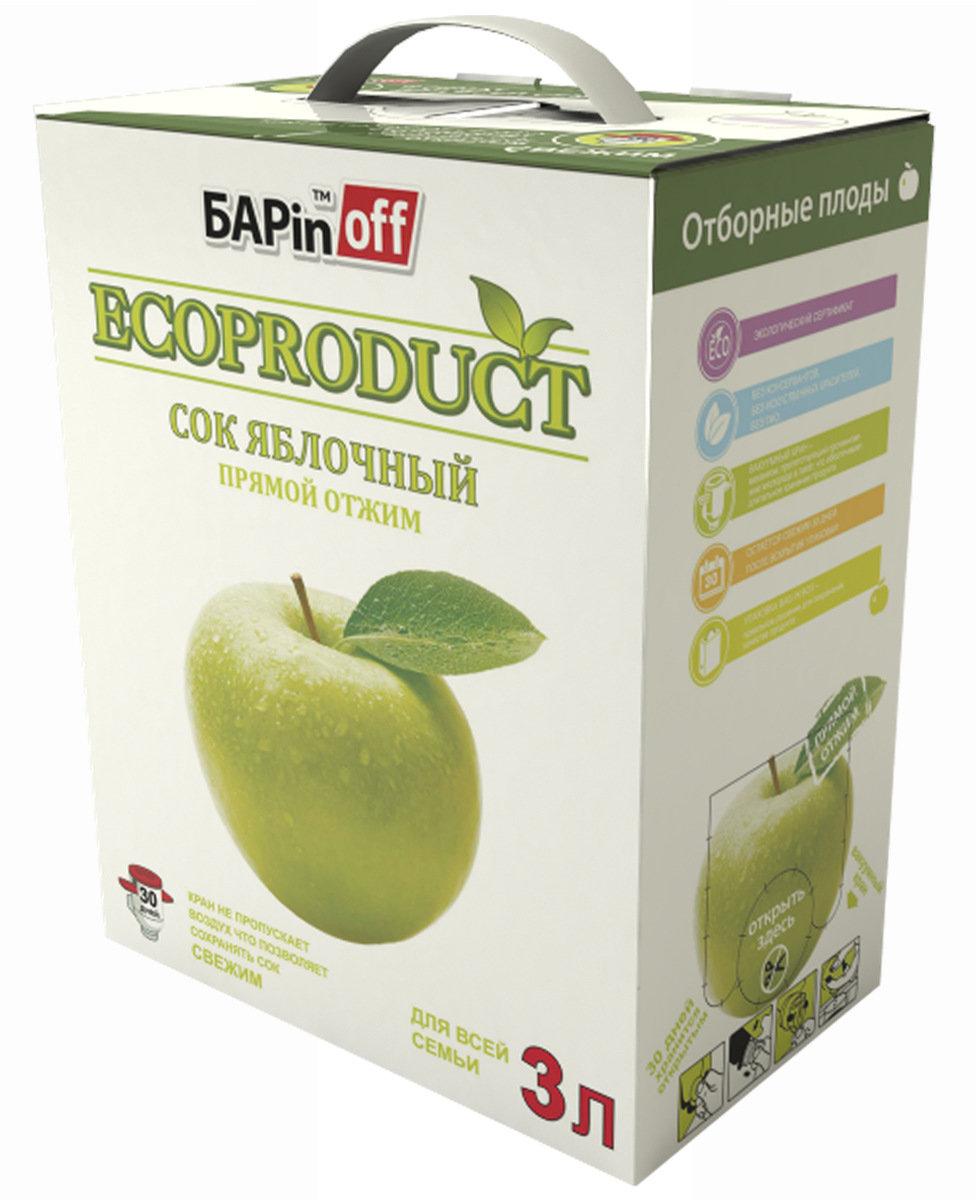 Barinoff Сок Яблочный, 3 л armajuice сок яблочный 0 33 л