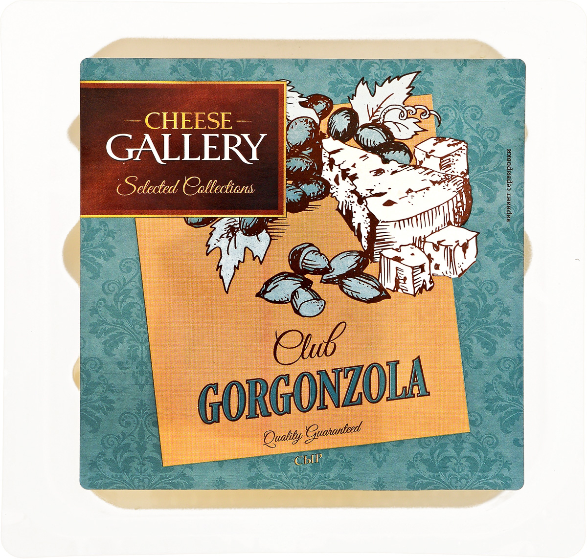 Cheese Gallery Сыр Горгонзола, 60%, c голубой плесенью, 90 г ph 03 ii c for cheese