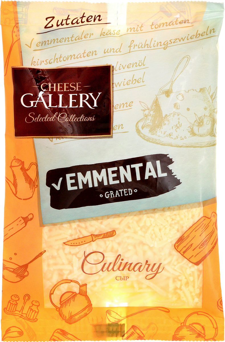Cheese Gallery Сыр Эмменталь, 50%, тертый, 150 г