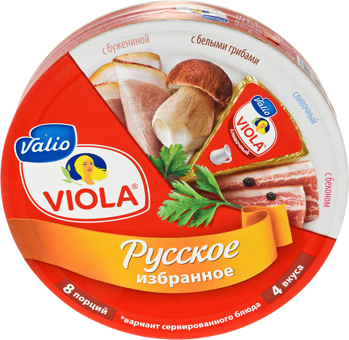 Valio Viola Сыр Русское избранное, ассорти, плавленый, 130 г valio viola сыр сливочный плавленый в ломтиках 140 г