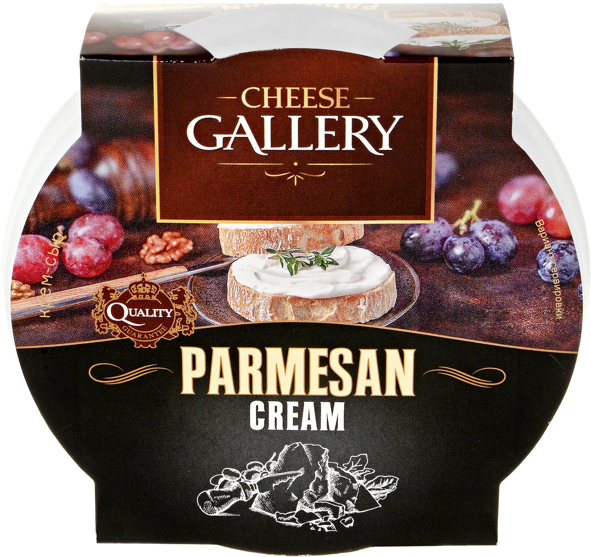 Cheese Gallery Parmesan Крем-сыр, 150 г холст 50x50 printio лимон