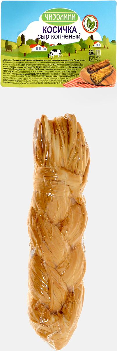 Чизолини Сыр Косичка, копченый, 120 г бухта изобилия треска мурманская порции 700 г