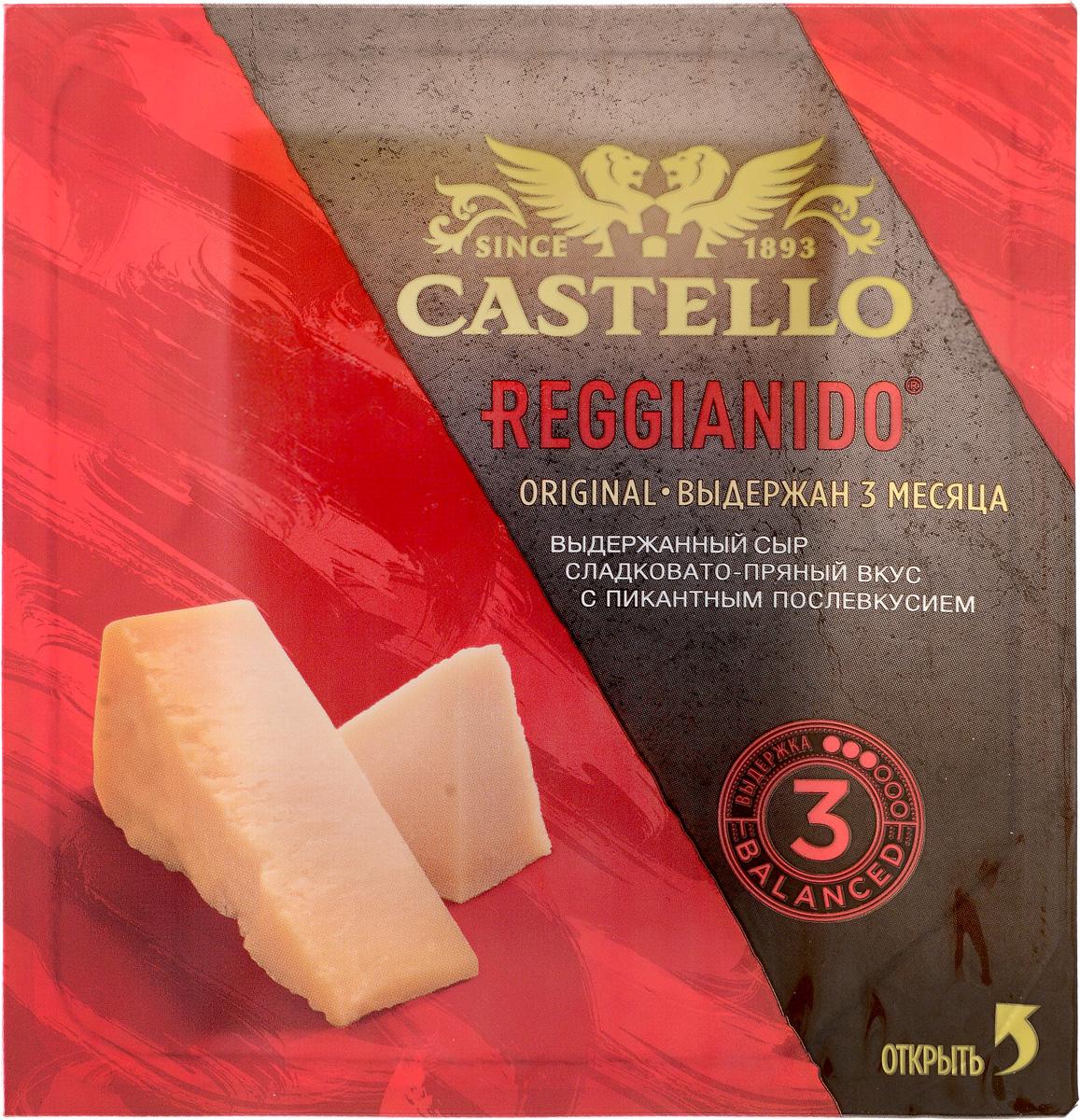 Castello Reggianido Сыр Пармезан выдержка 3 мес, 32%, 150 г