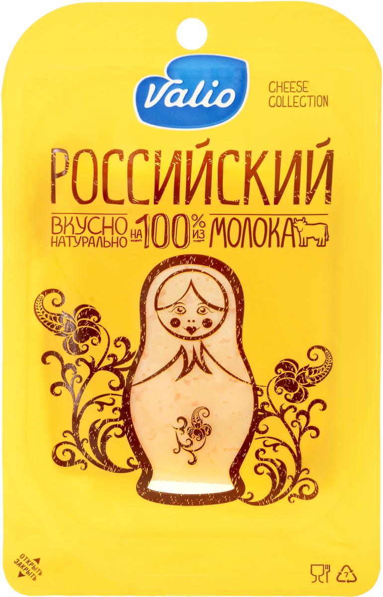 Valio Сыр Российский, 50%, 140 г valio молоко 2 5
