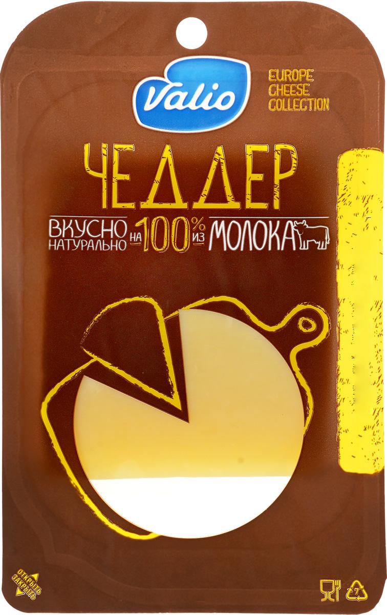 Valio Сыр Чеддер, 48%, 140 г valio йогурт печеное яблоко с яблоком и корицей 0 4