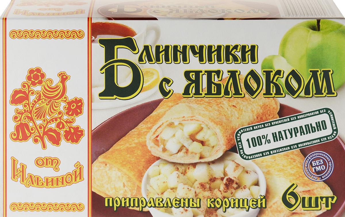 От Ильиной Блинчики с яблоками, 450 г