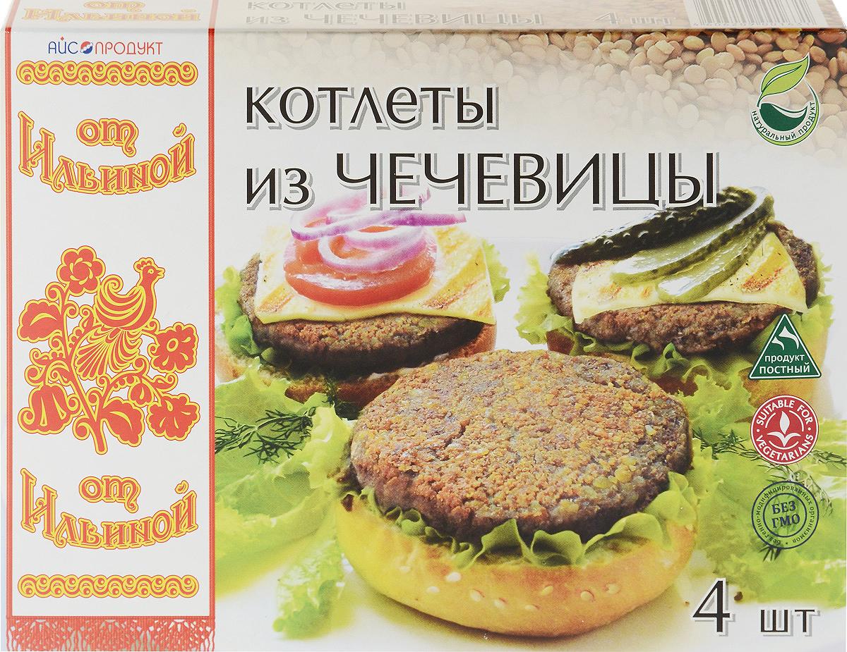 От Ильиной Котлеты из Чечевицы, 300 г