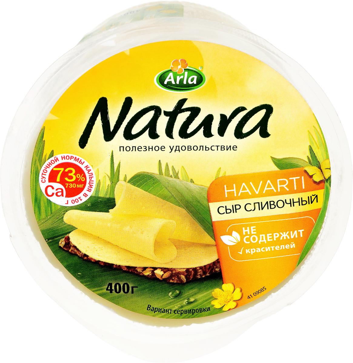 Arla Natura Сыр Сливочный, 45%, 400 г село зеленое сыр гауда премиум 40% 250 г