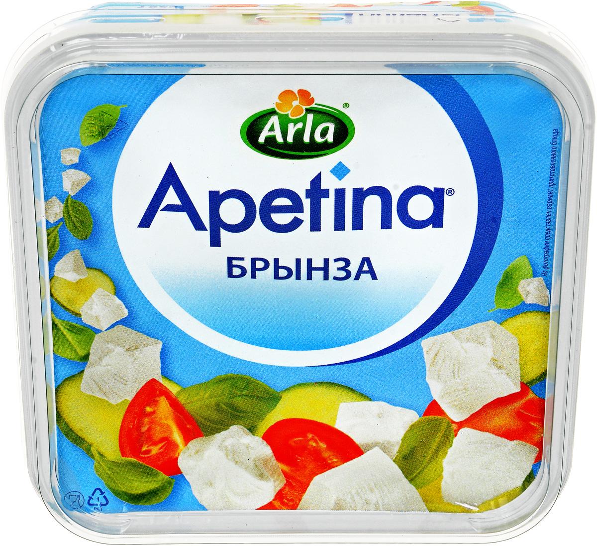 Arla Apetina Сыр Брынза, 250 г arla natura сыр сливочный 45% нарезка 150 г