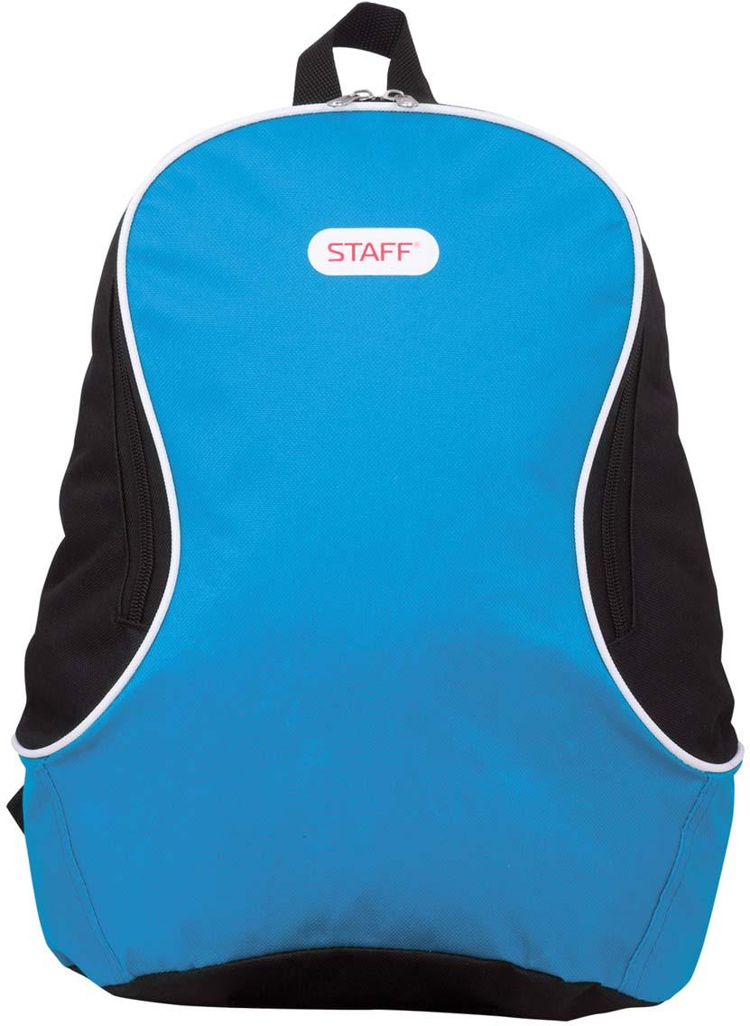 Staff Рюкзак Флэш цвет голубой черный226373Универсальный рюкзак для тех, кто ценит практичность и комфорт. Удобная вместительная форма, лаконичный дизайн, яркий цвет - одни из основных преимуществ данной модели, которые обязательно оценит современная молодежь.
