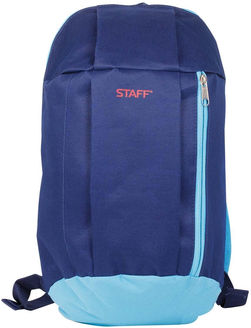 Staff Рюкзак Эйр цвет синий голубой