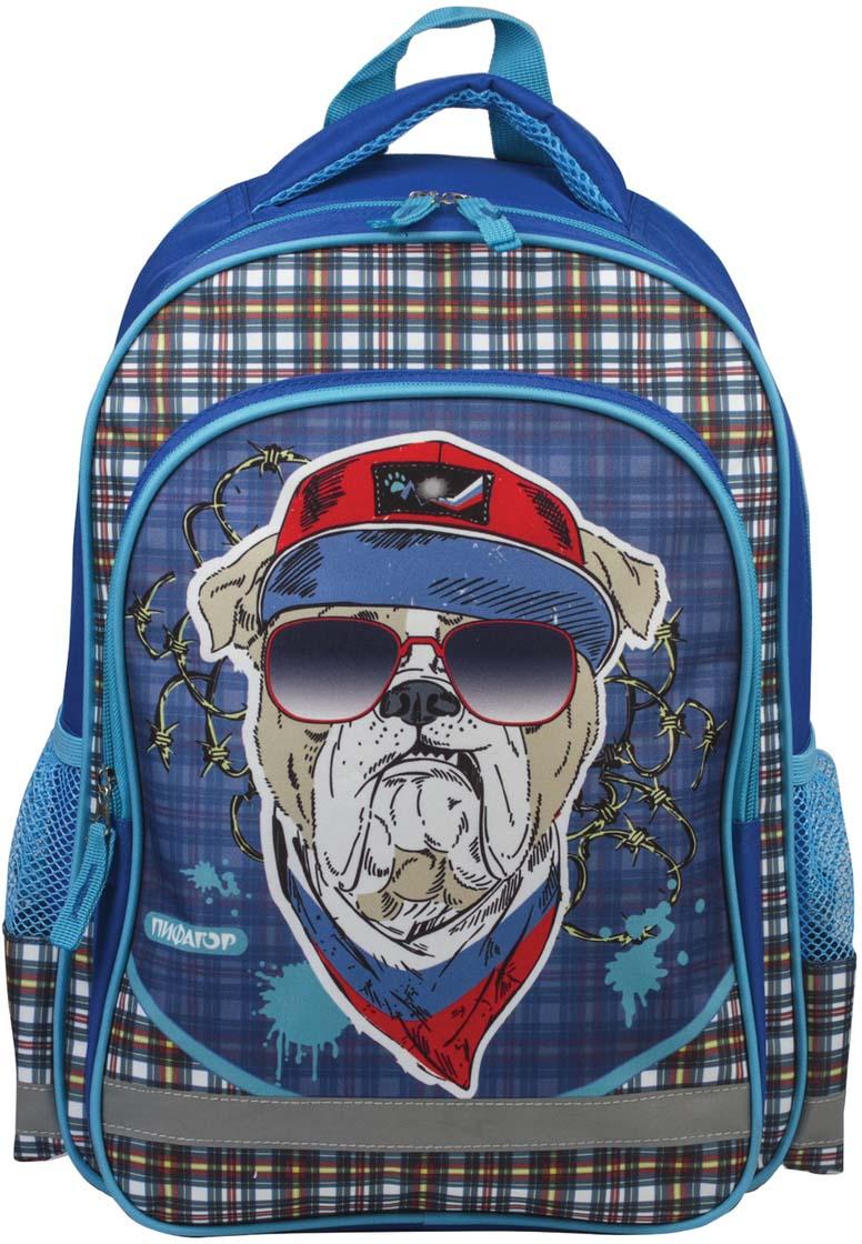 Пифагор Рюкзак детский Бульдог цвет синий разноцветный226884Яркий и стильный дизайн рюкзачка привлечет внимание маленьких школьников. Рюкзак легкий и вместительный, что очень немаловажно для учеников начальной школы, выполнен из качественного, прочного материала.Пол ребенка: для мальчиков.Возрастная группа: 7-10 лет.Объем: 15 л.Кол-во отделений: 1.Кол-во карманов: 3.Фронтальный карман: да.Боковые карманы: да.Материал спинки: полиэстер.Светоотражающие элементы: да.Наличие ручки для переноса: да.Регулируемые лямки: да.Материал дна: плотная ткань.Персонализация: нет.Цвет: синий.Узор: животные.Высота: 38 см.Ширина: 28 см.Глубина: 14 см.Вес: 0.41 кг.