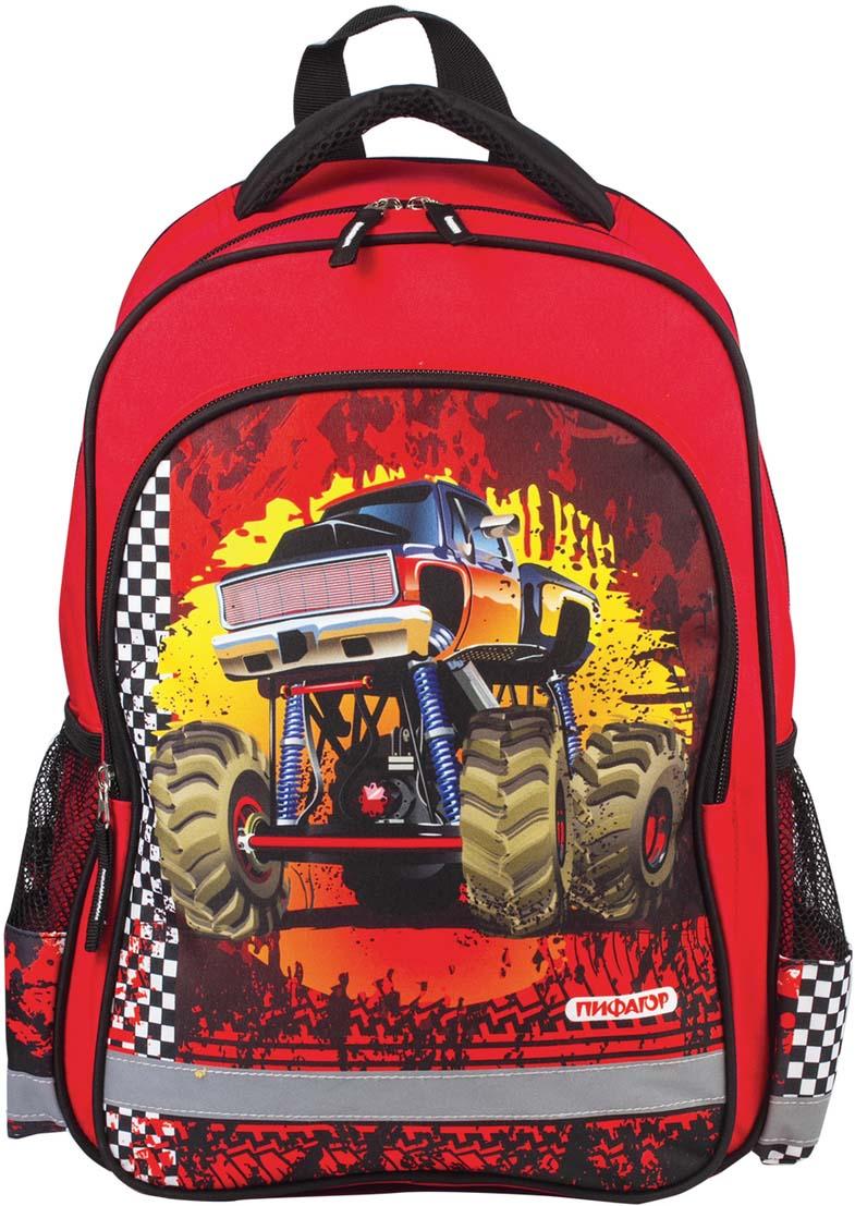 Пифагор Рюкзак детский Фаертрак цвет красный226885Яркий и стильный дизайн рюкзачка привлечет внимание маленьких школьников. Рюкзак легкий и вместительный, что очень немаловажно для учеников начальной школы, выполнен из качественного, прочного материала.Пол ребенка: для мальчиков.Возрастная группа: 7-10 лет.Объем: 15 л.Кол-во отделений: 1.Кол-во карманов: 3.Фронтальный карман: да.Боковые карманы: да.Материал спинки: полиэстер.Светоотражающие элементы: да.Наличие ручки для переноса: да.Регулируемые лямки: да.Материал дна: плотная ткань.Персонализация: нет.Цвет: красный.Узор: машины.Высота: 38 см.Ширина: 28 см.Глубина: 14 см.Вес: 0.41 кг.