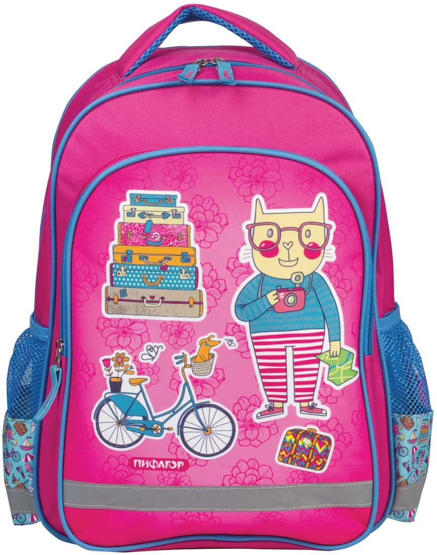 Пифагор Рюкзак детский Кот-турист цвет розовый разноцветный226887Яркий и стильный дизайн рюкзачка привлечет внимание маленьких школьниц. Рюкзак легкий и вместительный, что очень немаловажно для учениц начальной школы, выполнен из качественного, прочного материала.Пол ребенка: для девочек.Возрастная группа: 7-10 лет.Объем: 15 л.Кол-во отделений: 1.Кол-во карманов: 3.Фронтальный карман: да.Боковые карманы: да.Материал спинки: полиэстер.Светоотражающие элементы: да.Наличие ручки для переноса: да.Регулируемые лямки: да.Материал дна: плотная ткань.Персонализация: нет.Цвет: розовый.Узор: рисунок.Высота: 38 см.Ширина: 28 см.Глубина: 14 см.Вес: 0.41 кг.