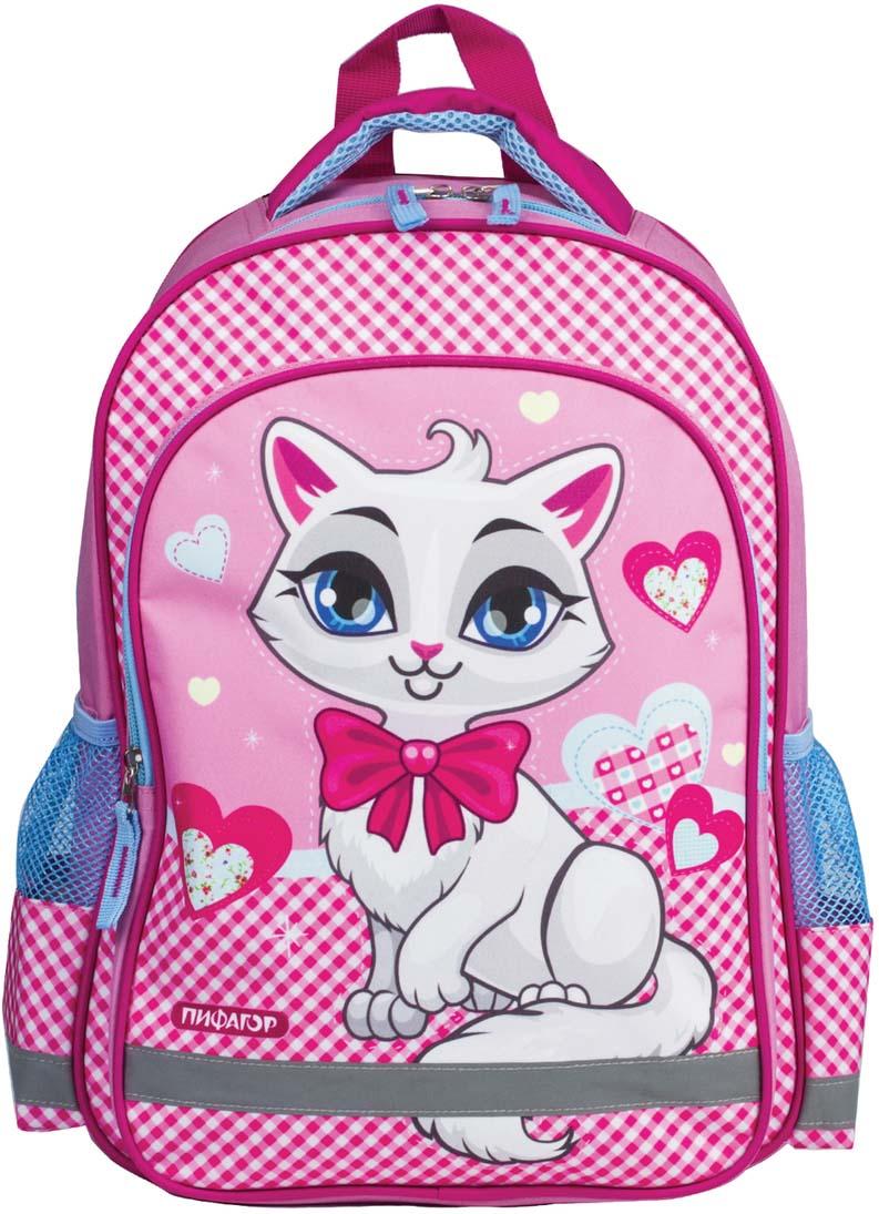 Пифагор Рюкзак детский Белая кошка цвет розовый белый голубой226889Яркий и стильный дизайн рюкзачка привлечет внимание маленьких школьниц. Рюкзак легкий и вместительный, что очень немаловажно для учениц начальной школы, выполнен из качественного, прочного материала. Пол ребенка: для девочек.Возрастная группа: 7-10 лет.Объем: 15 л.Кол-во отделений: 1.Кол-во карманов: 3.Фронтальный карман: да.Боковые карманы: да.Материал спинки: полиэстер.Светоотражающие элементы: да.Наличие ручки для переноса: да.Регулируемые лямки: да.Материал дна: плотная ткань.Персонализация: нет.Цвет: розовый.Узор: кошка.Высота: 38 см.Ширина: 28 см.Глубина: 14 см.Вес: 0.41 кг.