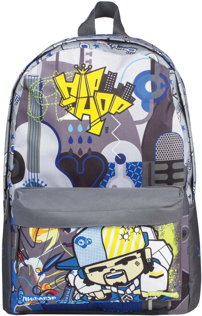 Пифагор Рюкзак детский ип-хоп цвет серый желтый синий226890Современный многофункциональный рюкзак, выполненный из прочного материала высокого качества. Плотная внутренняя подкладка устойчива к разрывам. Стильный дизайн и удобная конструкция рюкзака сделают его незаменимым аксессуаром в повседневном использовании. Пол ребенка: для мальчиков.Возрастная группа: 11-13 лет.Объем: 16 л.Кол-во отделений: 1.Кол-во карманов: 1.Фронтальный карман: да.Материал спинки: полиэстер.Наличие ручки для переноса: да.Регулируемые лямки: да.Материал дна: плотная ткань.Персонализация: нет.Цвет: серый.Узор: рисунок.Высота: 38 см.Ширина: 29 см.Глубина: 13 см.Вес: 0.34 кг.