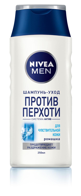 NIVEA Шампунь против перхоти Для чувствит. кожи 250 мл шампунь nivea power д мужчин против перхоти 400мл