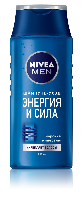 NIVEA Шампунь «Энергия и сила» для нормальных волос 250 мл шампунь nivea энергия и сила д мужчин 250мл