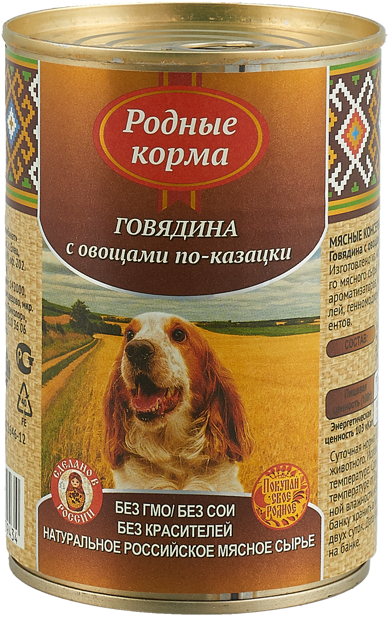"""Консервы для собак Родные корма """"Говядина с овощами по-Казацки"""", 410 г"""
