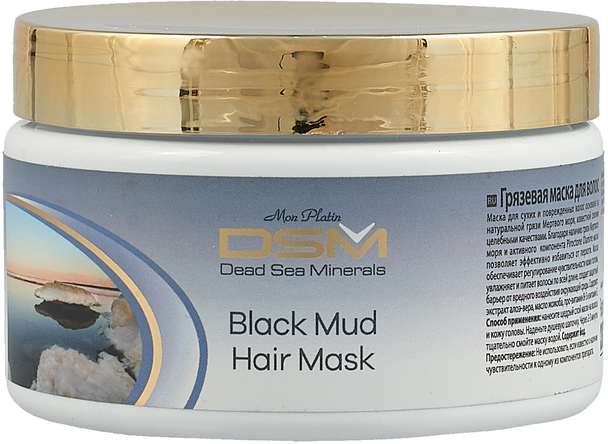 Mon Platin DSM Грязевая маска для волос 250 мл mon platin dsm подарочный набор для женщин для лица крем пилинг для лица без содержания мыла голубой 250 мл грязевая маска для лица 150 мл