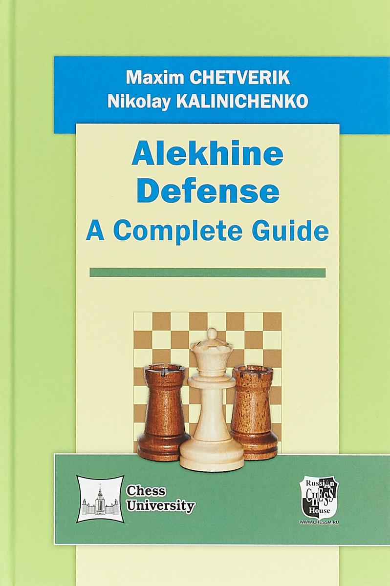Maxim Chetveric, Nikolay Kalinichenko Alekhine Defense: A Complete Guide ISBN: 978-5-94693-689-7 proving