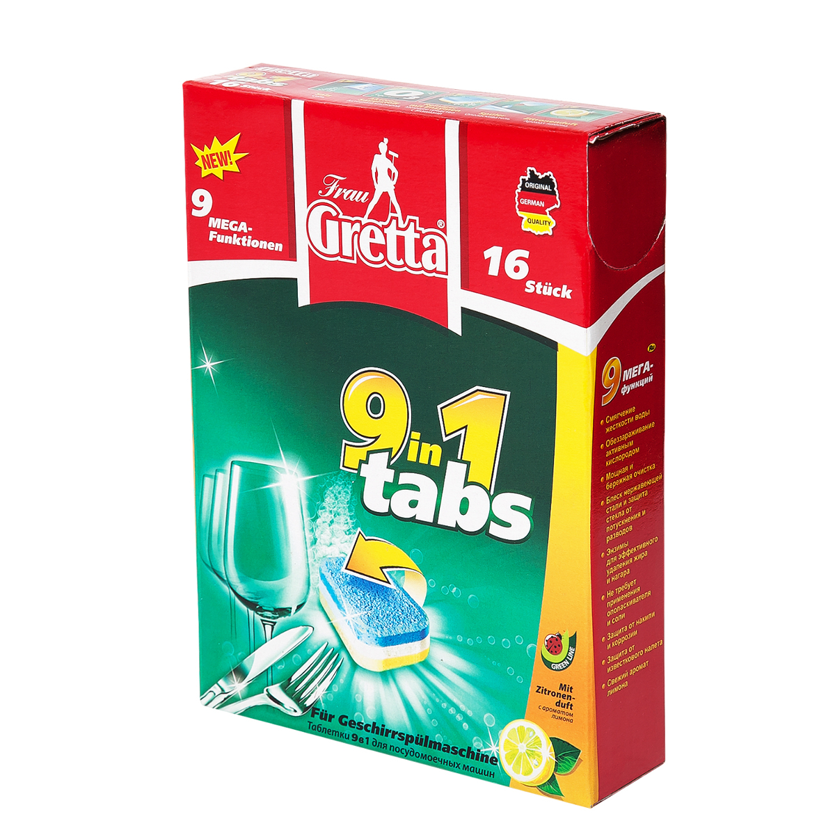 Таблетки для посудомоечной машины Frau Gretta 9 в 1, 16 шт таблетки для посудомоечной машины frau gretta 10 в 1 60 шт