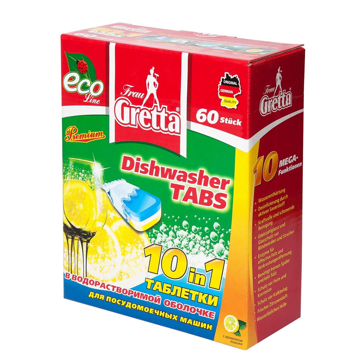 Таблетки для посудомоечной машины Frau Gretta 10 в 1, 60 шт бытовая химия xaax ополаскиватель для посудомоечной машины 500 мл